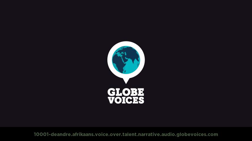 Afrikaans voice over talent artist actor - 10001-DeAndre narrative