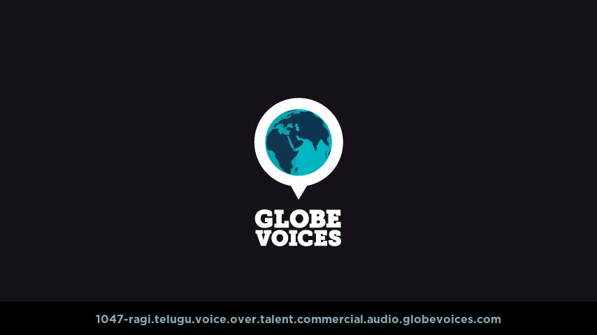 Telugu voice over talent artist actor - 1047-Ragi commercial