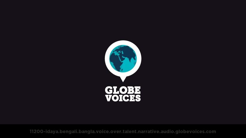 Bengali (Bangla) voice over talent artist actor - 11200-Idaya narrative