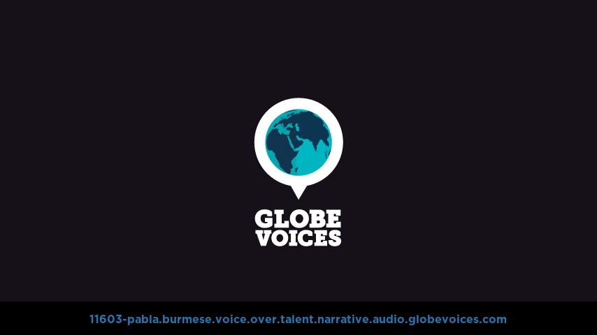 Burmese voice over talent artist actor - 11603-Pabla narrative