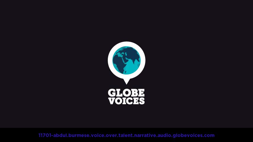 Burmese voice over talent artist actor - 11701-Abdul narrative
