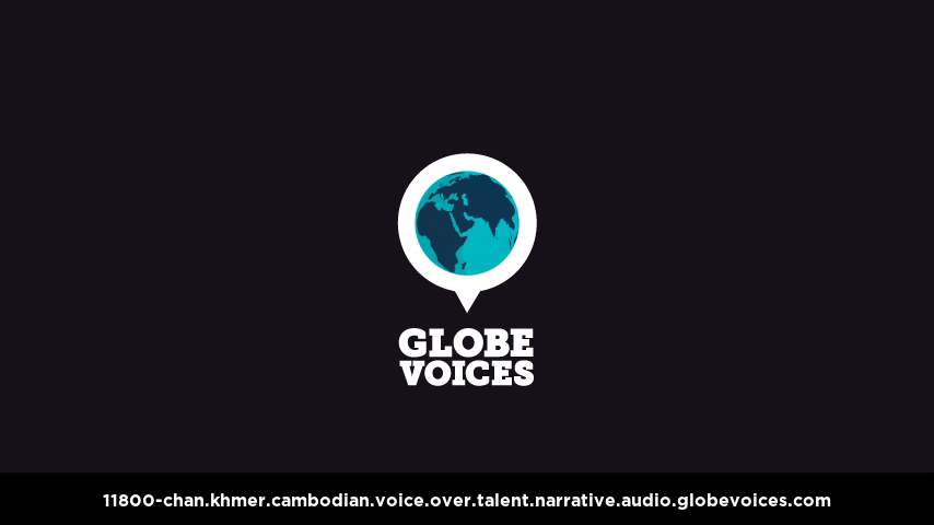Khmer (Cambodian) voice over talent artist actor - 11800-Chan narrative