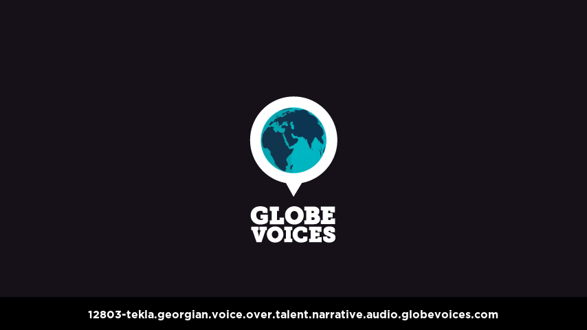 Georgian voice over talent artist actor - 12803-Tekla narrative