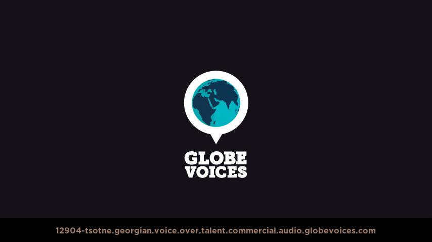 Georgian voice over talent artist actor - 12904-Tsotne commercial
