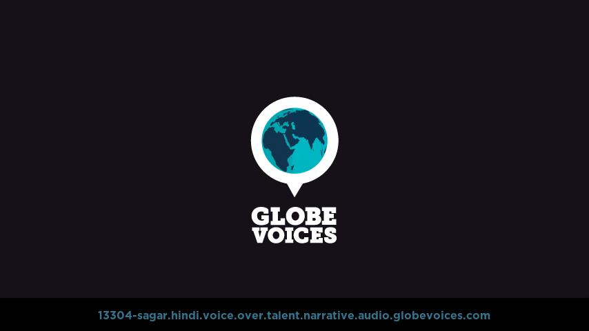 Hindi voice over talent artist actor - 13304-Sagar narrative
