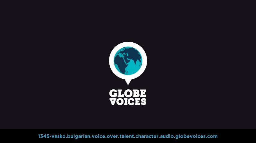 Bulgarian voice over talent artist actor - 1345-Vasko character