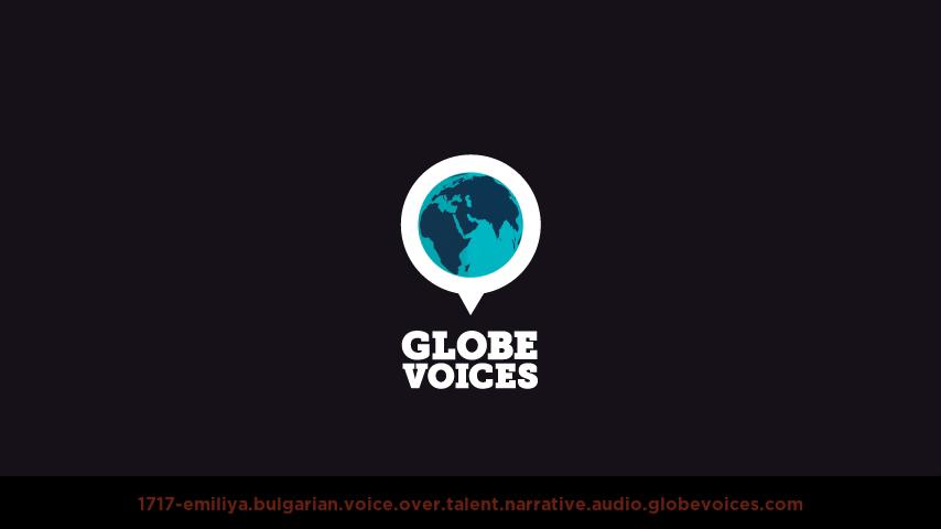 Bulgarian voice over talent artist actor - 1717-Emiliya narrative