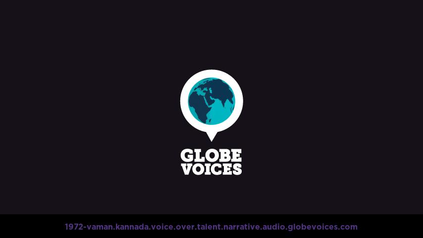 Kannada voice over talent artist actor - 1972-Vaman narrative