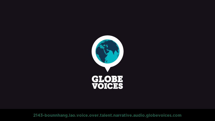 Lao / Laotian voice over talent artist actor - 2143-Bounnhang narrative