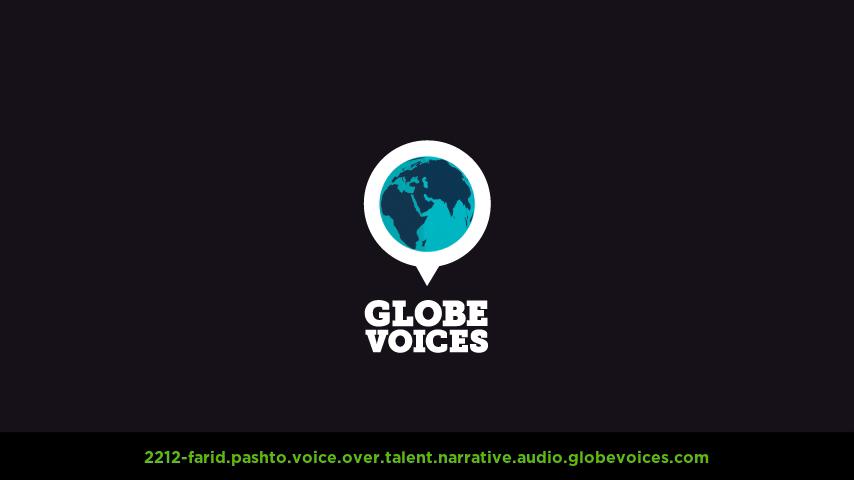 Pashto voice over talent artist actor - 2212-Farid narrative