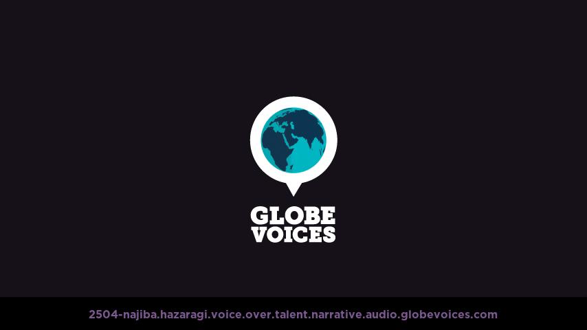 Hazaragi voice over talent artist actor - 2504-Najiba narrative