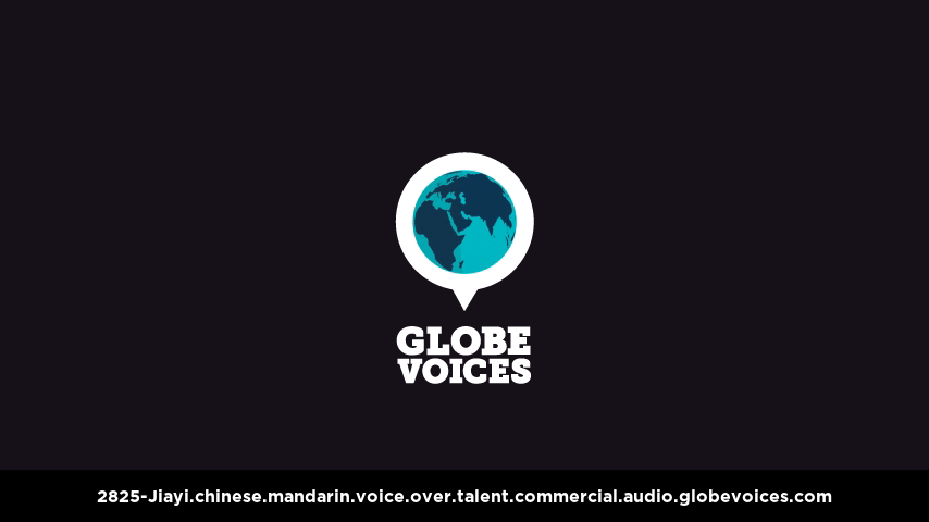 Chinese (Mandarin) voice over talent artist actor - 2825-Jiayi commercial