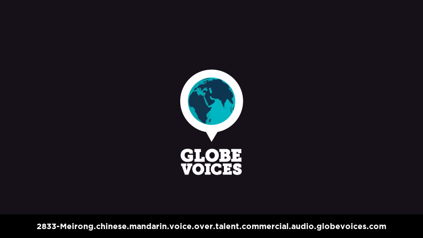 Chinese (Mandarin) voice over talent artist actor - 2833-Meirong commercial