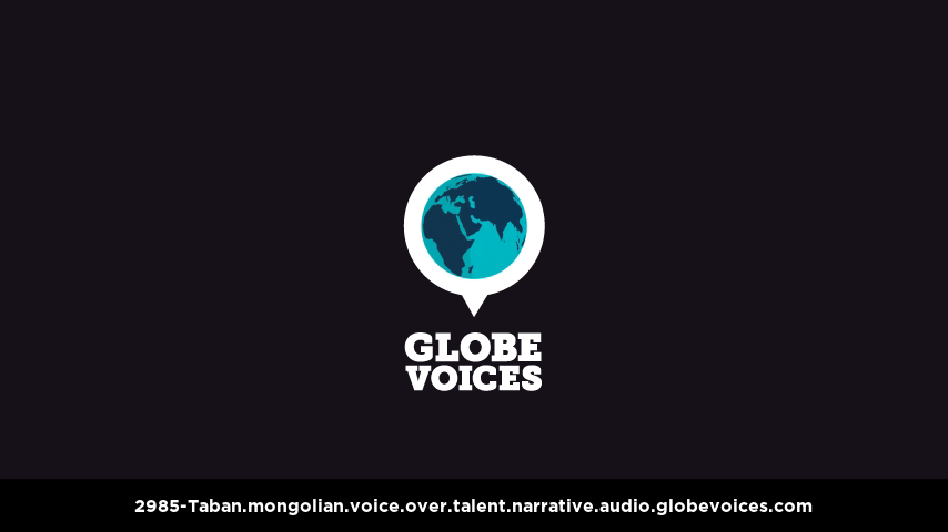 Mongolian voice over talent artist actor - 2985-Taban narrative