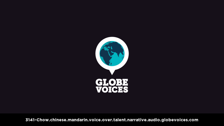 Chinese (Mandarin) voice over talent artist actor - 3141-Chow narrative