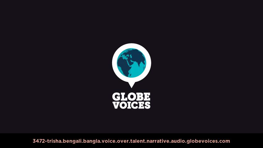 Bengali (Bangla) voice over talent artist actor - 3472-Trisha narrative