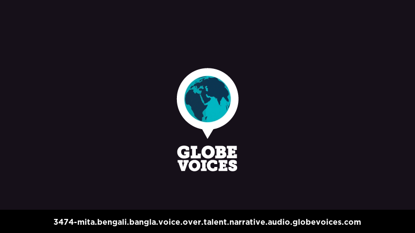 Bengali (Bangla) voice over talent artist actor - 3474-Mita narrative