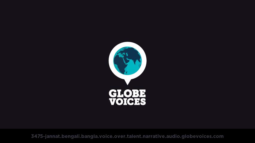 Bengali (Bangla) voice over talent artist actor - 3475-Jannat narrative