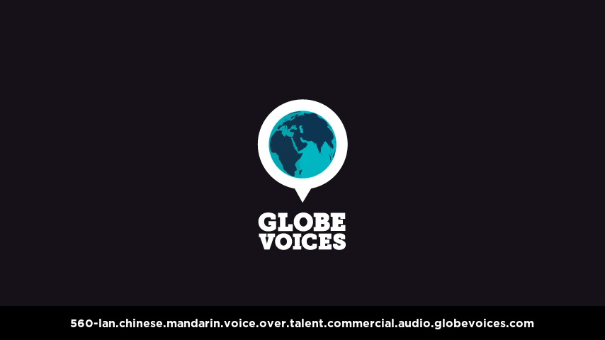 Chinese (Mandarin) voice over talent artist actor - 560-Lan commercial
